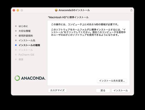 スクリーンショット 2021-04-17 12.13.10