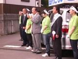 松阪市議選�