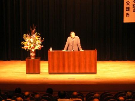 市民白バラ講演会