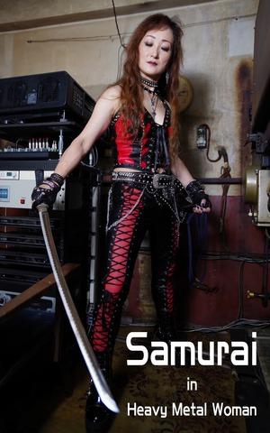 samurai-front-1-a1