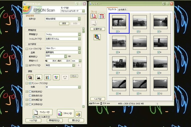 epson-scan-1