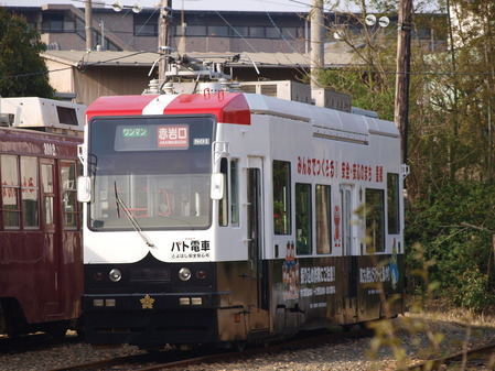 P4100125