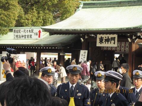 出口の東神門