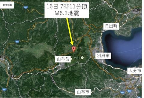 16日7時の地震の震源