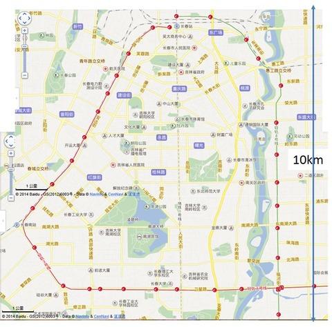 長春市市街図