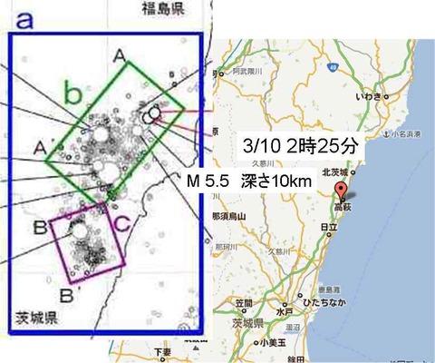 3-10の地震