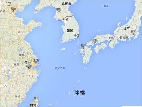 東京ー沖縄ー中国