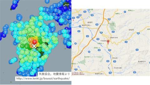 熊本地震の震度分布