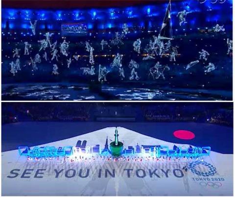 リオ五輪東京ショー10 see you in Tokyo