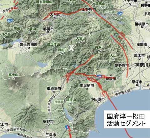 富士五湖周辺の活断層