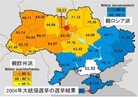 ウクライナの地域別大統領選得票率