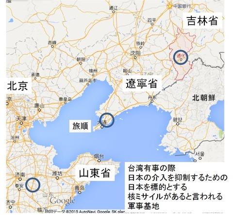 中国のミサイル基地