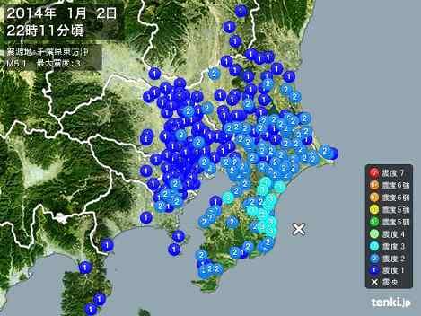 房総沖の地震14-01-02
