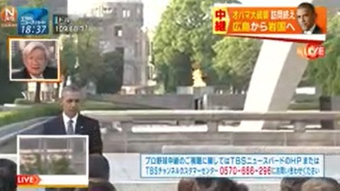 オバマ大統領広島平和記念公園訪問