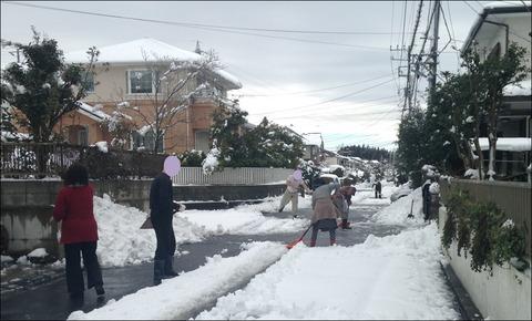 雪かき140209