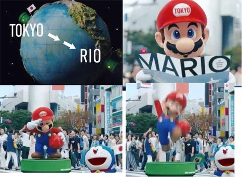リオ五輪東京ショー8マリオ