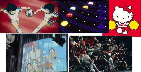 リオ五輪東京ショー3アニメ