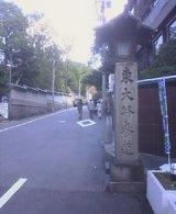 20041103_1331_0000.jpg