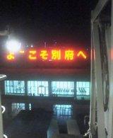 20041109_1908_0000.jpg