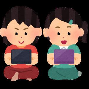 game_friends_keitai_girl_oritatami