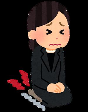 seiza_shibireru_osoushiki_woman