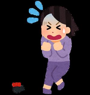 bug_mushi_nigate_woman
