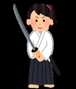kenjutsu_dougi_woman