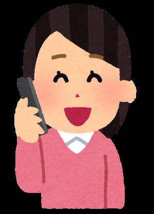 phone_woman4_laugh