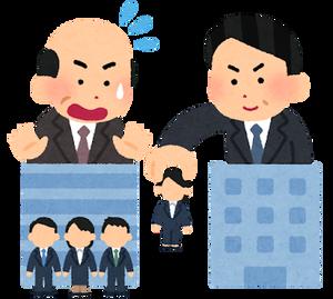 business_jinzai_hikinuki