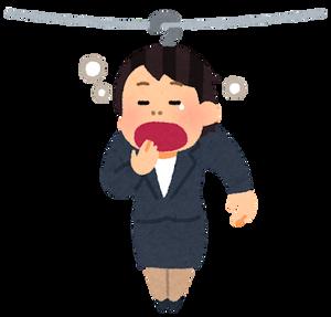 hosu_businesswoman_taikutsu