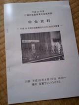 5aee933f.jpg