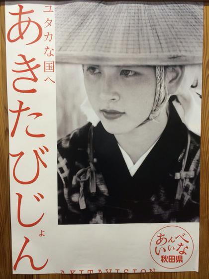 2014-09-17-11-09-42