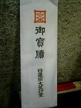 ee28d188.jpg