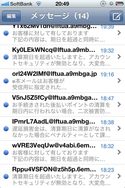 2012-08-14 22:55:06 写真1