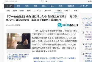 Yahoo!ニュース - 180515-202301