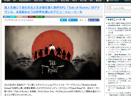 doope! 国内外のゲーム情報総合サイト