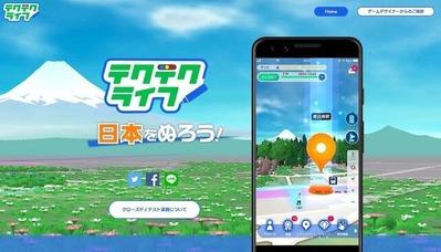 20200701-00010002-kaiyou-000-1-view
