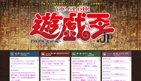 YU-GI-OH.jp - 190204-191309