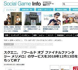 Social Game Info - 180913-193727