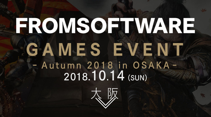FROMSOFTWARE-