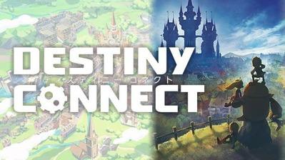 Destiny-Connect_11-15-18