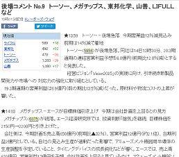 Yahoo!ファイナンス - 190514-204701