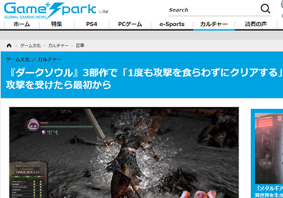GameSpark - 国内・海外ゲーム情報サイト 2018-03-12