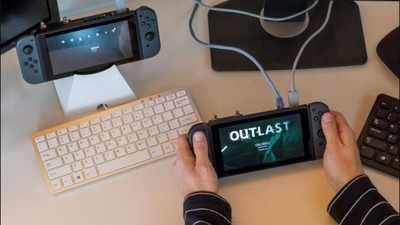 Outlast-Switch
