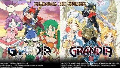 『GRANDIA HD Collection』