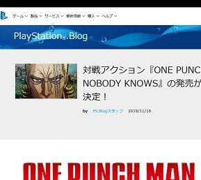 対戦アクション『ONE PUNCH MAN A HERO NOBODY KNOWS』