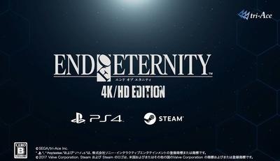 『END OF ETERNITY™ 4K-HD EDITION』トレーラー