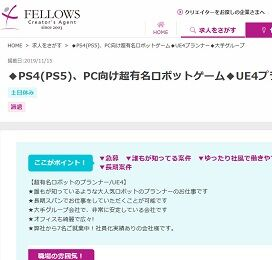 ◆PS4(PS5)、PC向け超有名ロボットゲーム