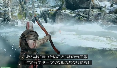 God of War (dunkview) - YouTube - 180520-115811