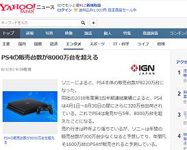 Yahoo!ニュース_ - https___headlines.yahoo.co.jp_hl